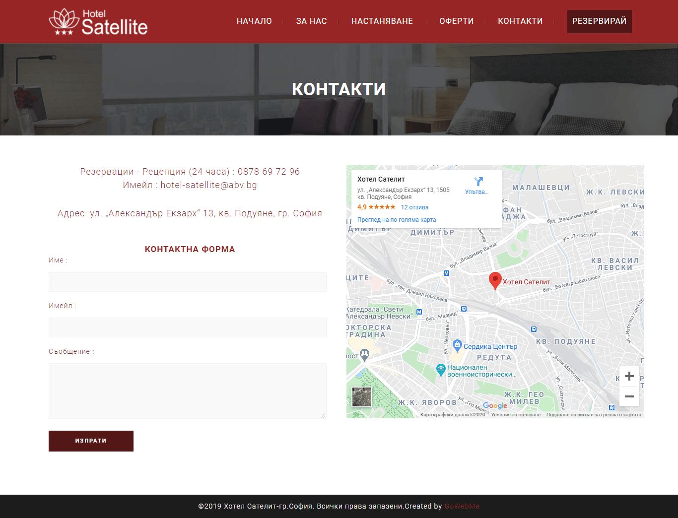 hotel-satelit-4-min.png
